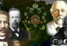 Русские изобретатели