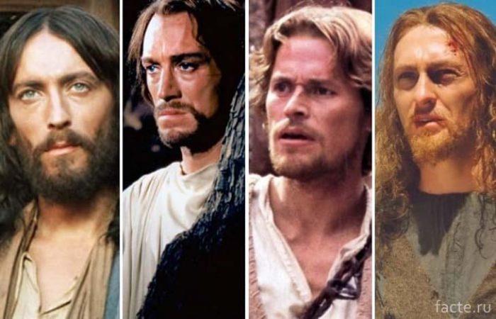 Актеры, игравшие Христа