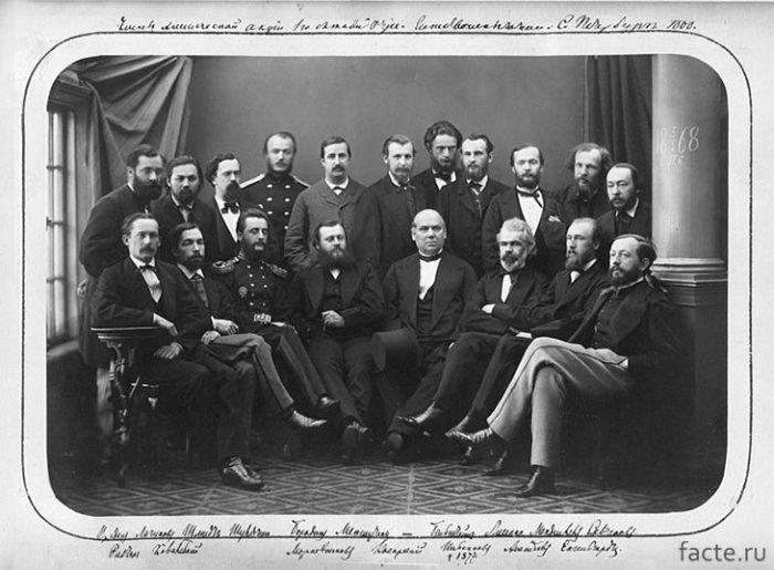 Основатели-Русского-химического-общества