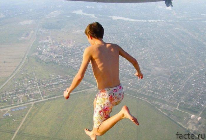Без парашюта
