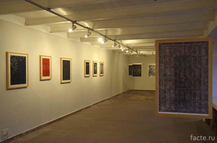 Галерея Крити