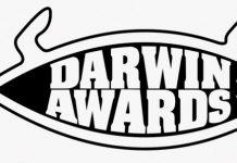 премия Дарвина лого