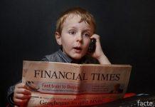 Юный финансист