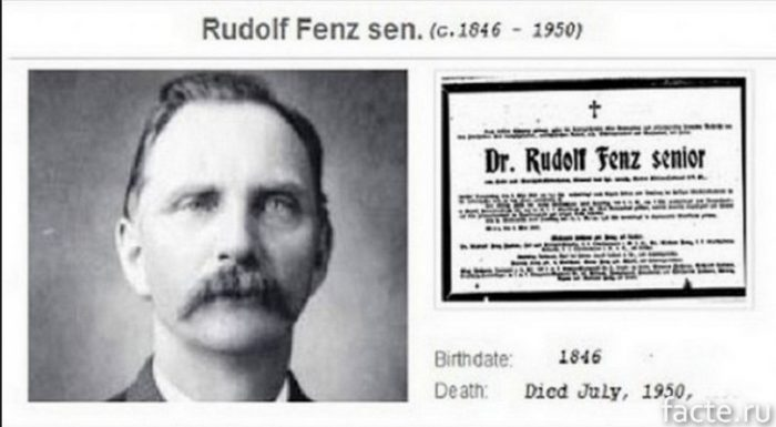 Рудольф Фенце