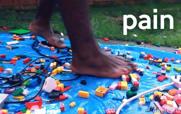 Наступить на Лего