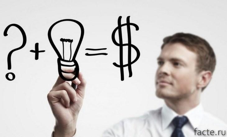 Идея для прибыли