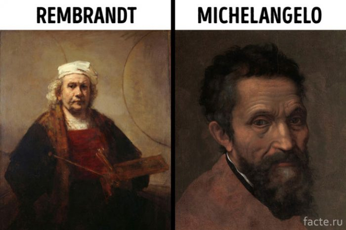 Рембрандт и Микеланджело