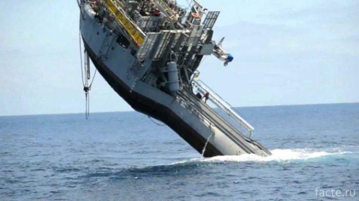 Корабль RV Flip