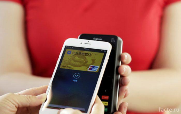 Пластиковые-кредитные-карты