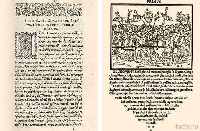 Древнекитайская рукопись «Трактат о чае», династия Тан (3-я ч. VIII в.)