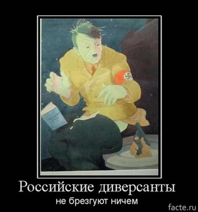 Внезапный русский