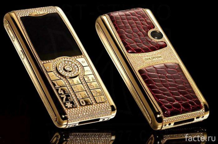 Золотой телефон