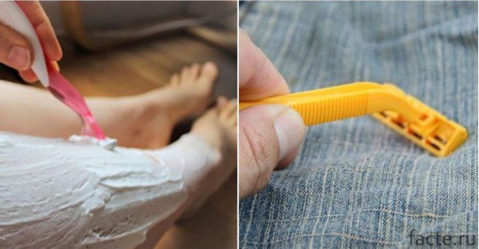 бритье свитера