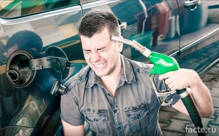 Стоимость топлива