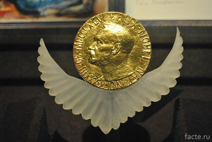 Нобелевская награда