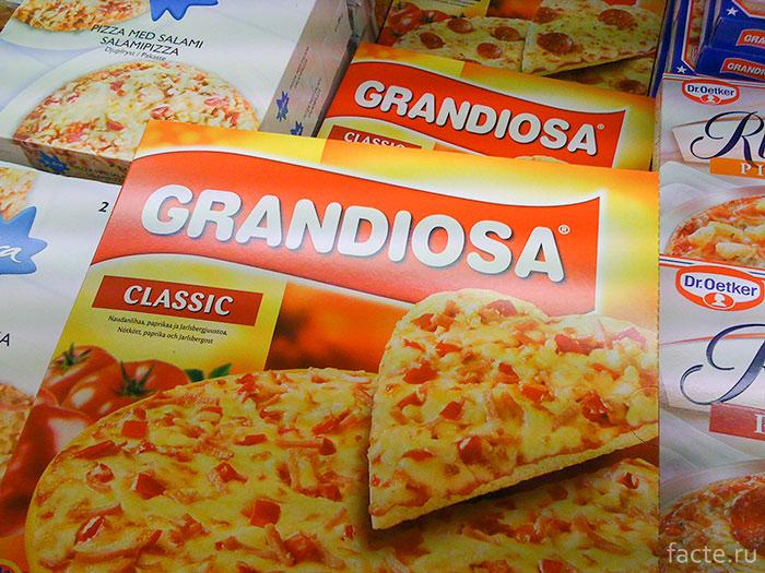 Замороженная пицца Gransiosa