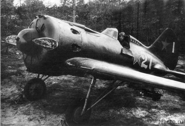 Советский И-16