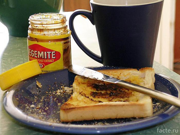 Австралийский-завтрак