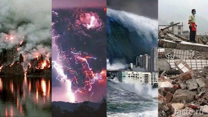 Климатический ад