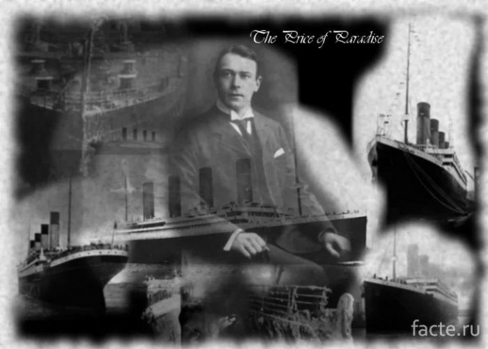 строитель Титаника