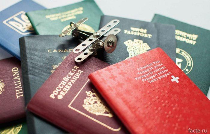 паспорта 2