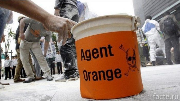 агент оранж