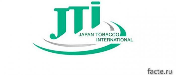Японская табачная компания