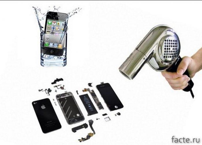 Фен и телефон