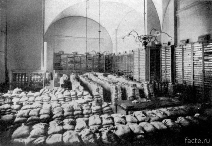 Золотая кладовая Казанского банка в 1918 г.