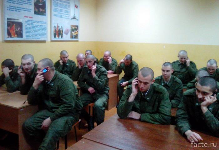 Телефоны и армия