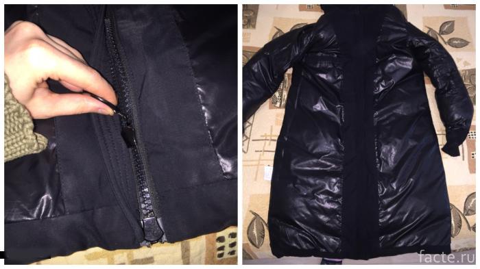 Подготовка куртки к стирке