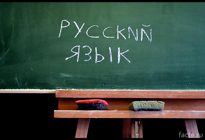 Особенности русских