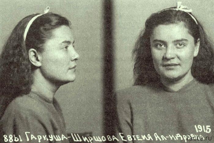 Евгения-Гaркуша