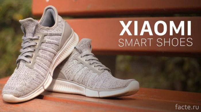 кроссовки «Smart Shoes»
