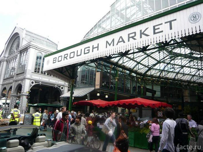 Рынок-Боро,-Англия