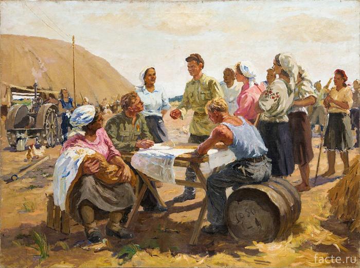 Картина Юрия Петрова