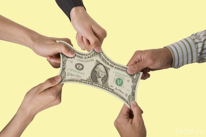 распределение денег