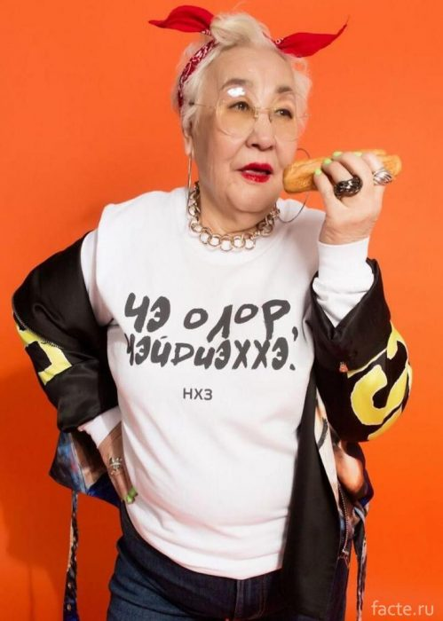 Бабушки 7