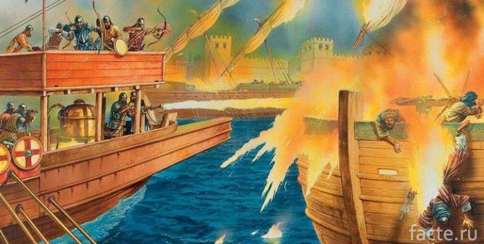 греческий огонь
