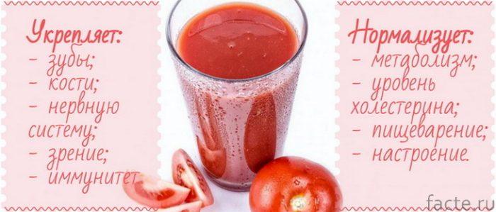 томатный-сок 3