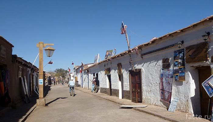 Сан-Педро-де-Атакама Чили