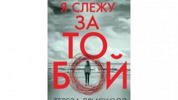 книга 1