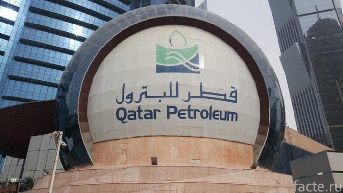 катар нефть