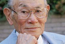 Fred Korematsu в старости