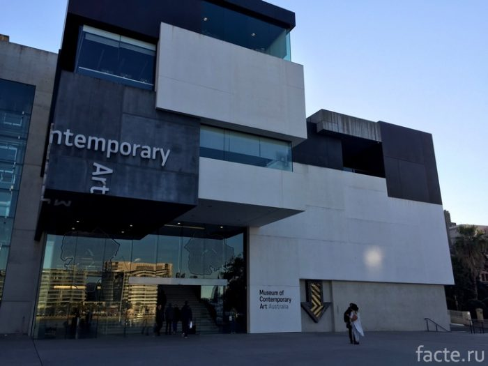 Museum of Contemporary Art Australia 1