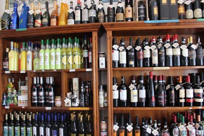 сан марино вино