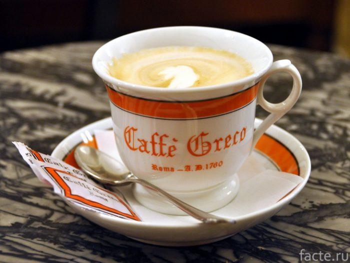чашка кофе италия