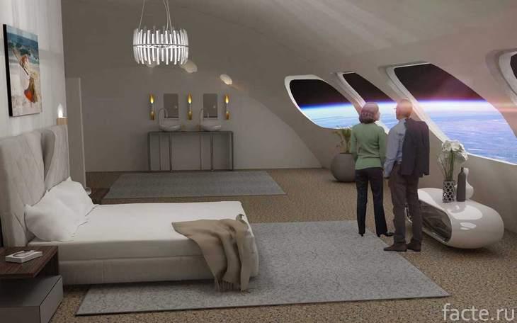 номер отеля в космосе