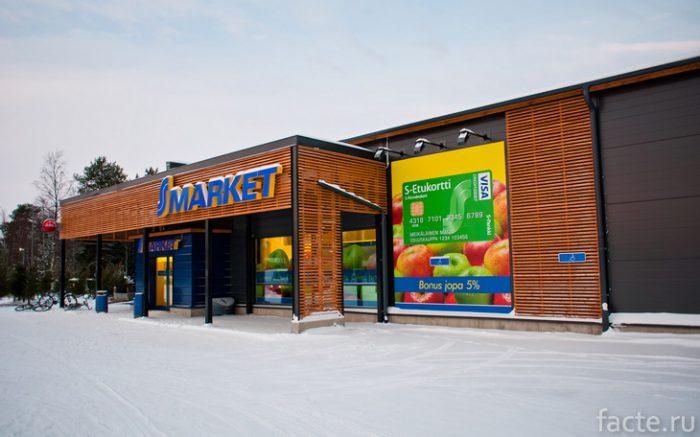 S Market