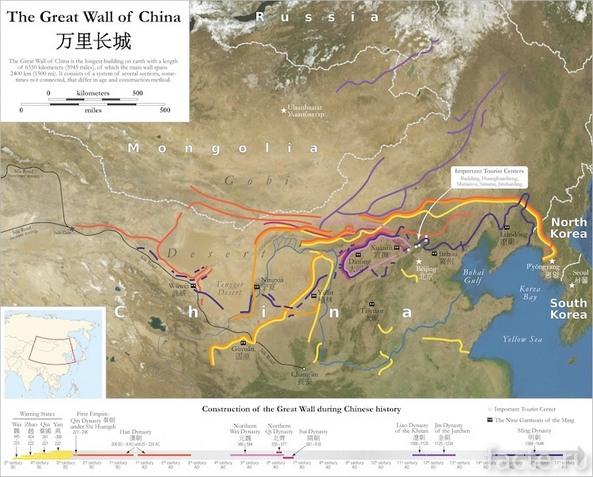 китайская стена карта